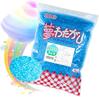 わたあめファクトリー 高品質バージョン 綿菓子 専用 ザラメ ラムネ味 1kg わたがし カラーザラメ 色 味 匂いがあるのはこのシリーズのザラメだけ