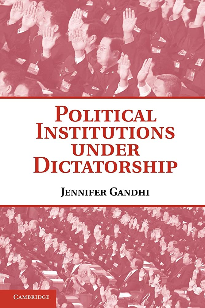 友情お金側溝Political Institutions under Dictatorship