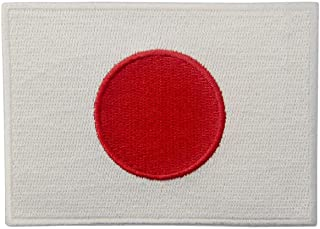 Japan Flag Embroidered Japanese National Emblem Iron On Sew On Patch