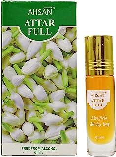Ahsan Jasmine Fresh Natural Fragrance Perfume Attar Full Live Fresh - 6 ml by Ahsan