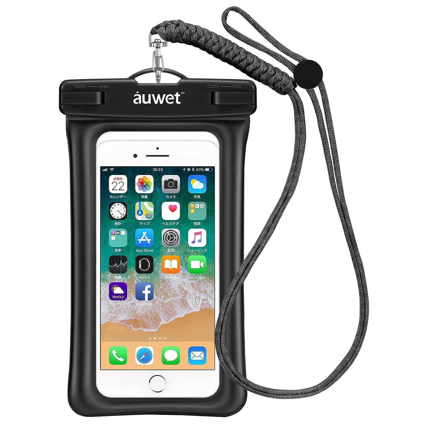 増強シニス取り消すAuwet 防水ケース スマホ用【指紋認証+顔認証対応】IPX8規格 スキー 釣り プール お風呂など適用 スマホ防水ケース 携帯防水ケース iPhoneXR/iPhone Xs Max/iPhone8 7 Plus/Galaxy S9/Xperiaなど6インチまでスマートフォンに対応 小銭入れ可