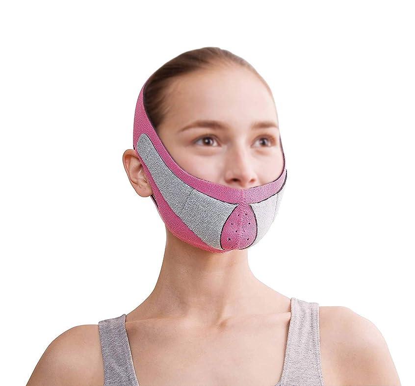 息苦しいどこにもスクラッチTLMY 薄い顔のマスクのマスクと垂れ下がり防止の薄い顔のマスク薄い顔のマスクのアーティファクトの美しさの首ネックストラップを引き締め 顔用整形マスク