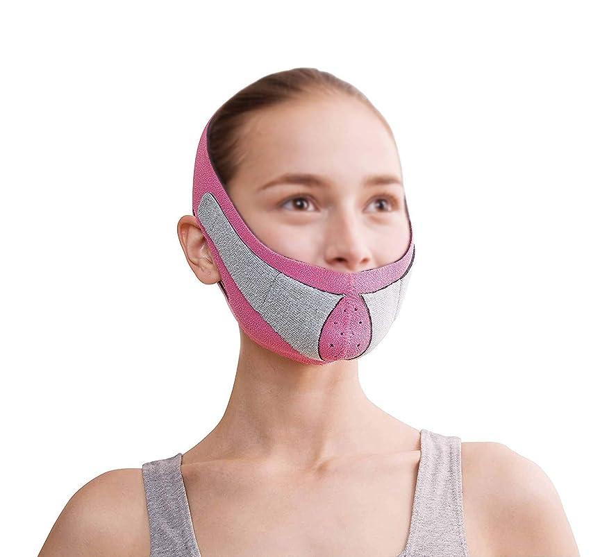 先住民地元建設GLJJQMY 薄い顔のマスクのマスクと垂れ下がり防止の薄い顔のマスク薄い顔のマスクのアーティファクトの美しさの首ネックストラップを引き締め 顔用整形マスク