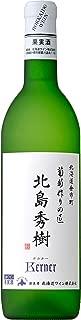 北海道ワイン 葡萄作りの匠 北島秀樹ケルナー [ 白ワイン 辛口 日本 720ml ]