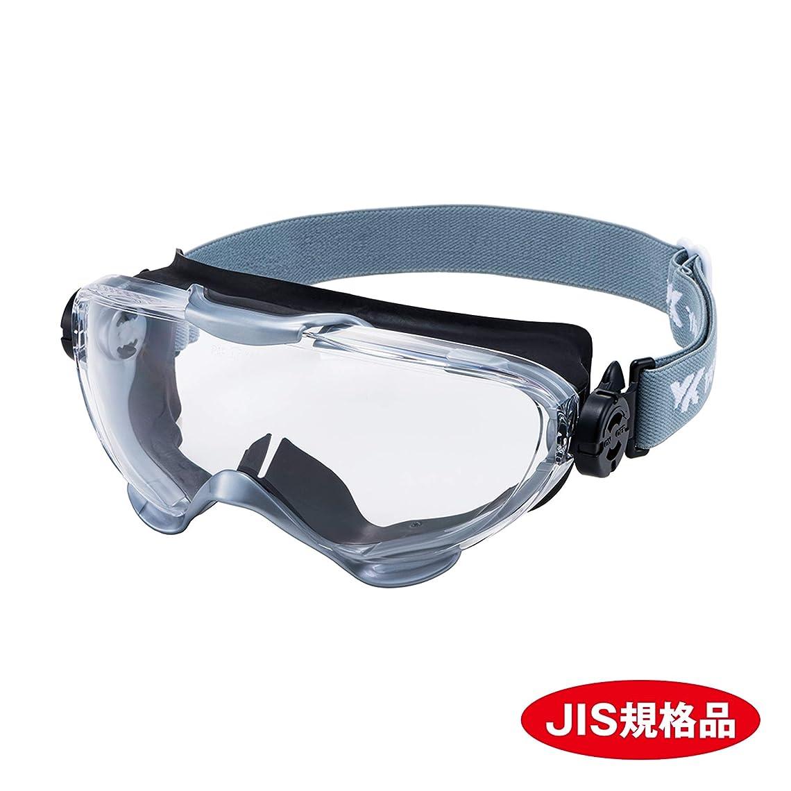 スワン 浮遊粉塵用セーフティゴグル YG-6000