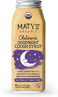 Maty's Organic Children's Goodnight Cough Syrup 6 fl oz Calm Cough, Promote Rest