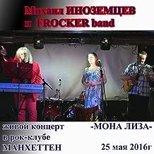 Live Concert at Rock Club Mona Lisa. Manhattan 25 May 2016