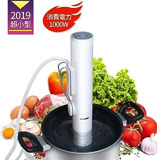 Sandoo 低温調理器 sous vide 防水(IPX7) パールホワイト HA1098