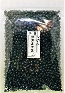 新穀 黒大豆【特選】北海道産 令和2年産 北海黒大豆1kg (1㎏~5㎏) チャック付き袋 ☆栄養豊富☆ 黒豆豆乳や煮豆等 大豆屋