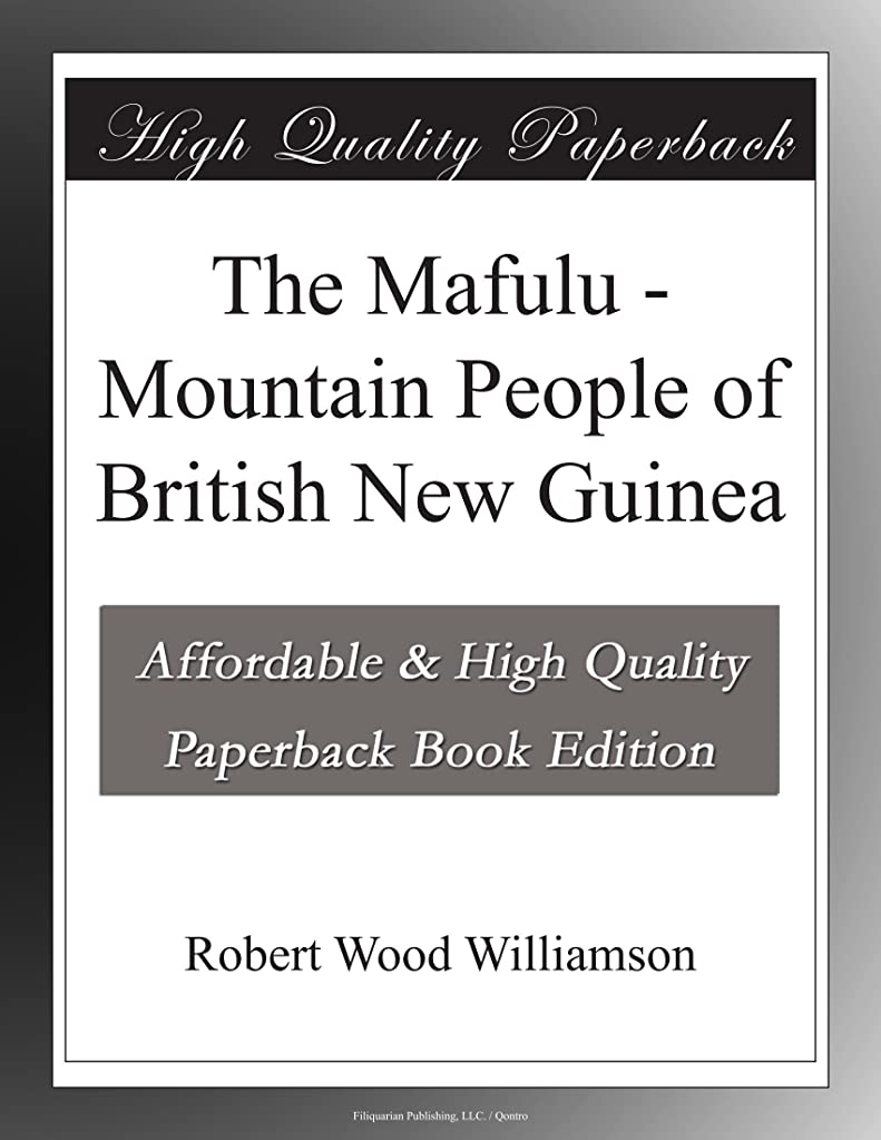 シルエット戦い抜け目のないThe Mafulu - Mountain People of British New Guinea