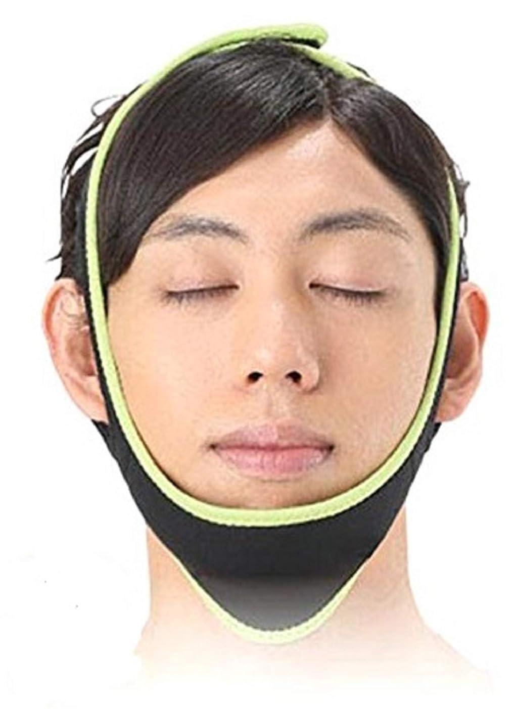 プロジェクター酔っ払い文献CREPUSCOLO 小顔へ! 小顔リフトアップ ベルト 小顔マスク 小顔コルセット 小顔矯正 美容グッズ 美顔器 メンズ