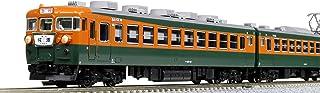 KATO Nゲージ 165系急行「佐渡」 7両基本セット 10-1488 鉄道模型 電車