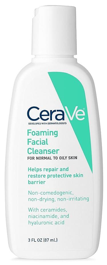 交通例示する雰囲気セラヴィ フォーミングフェイスクレンザー ノーマル?オイリー肌用 無香料 CeraVe Foaming Facial Cleanser for Normal to Oily Skin, Fragrance Free - 3oz