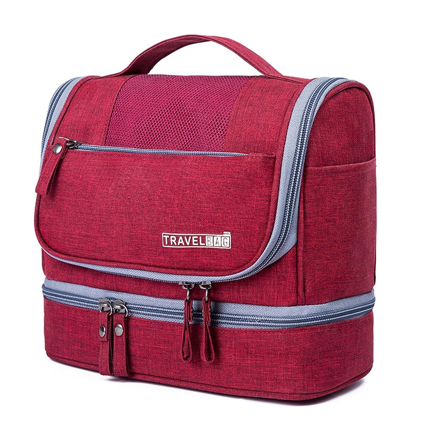 Hanging Travel Toiletry Bag/Toiletry kit/Cosmetics Bag Outdoor Travel Equipment Organizer Waterproof Dry Wet Separation (Claret)