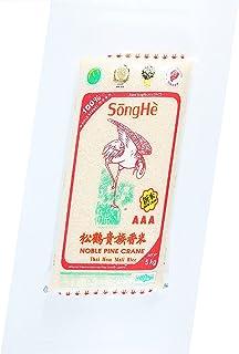 SongHe Thai New Crop Rice, 5kg (1 NEW VERSION 5 kg)