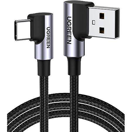 UGREEN Cable USB Tipo C 90 Grados Carga Rápida 3A Cable Codo Nylon Trenzado para Móvil USB C Samsung Note S20 S10 S9 A50 A60 A70 A21 A51 S8, Xiaomi Redmi 9 Note 7 8 Mi 9 A2 Huawei P 30 P20, 0,5 Metro
