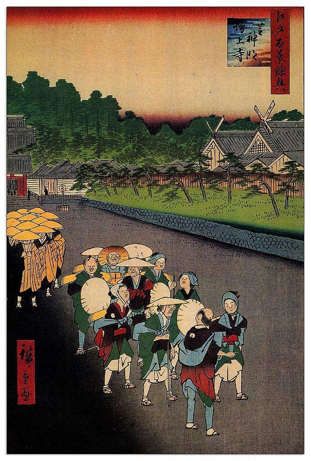 ArtPlaza TW92956 Hiroshige Utagawa - Shiba Shinmei Shrine Decorative Panel 27.5x39.5 Inch Multicolored