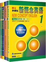Best the new concept english Reviews
