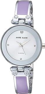 Anne Klein AK/1980TMGB Women's Analog Display Japanese Quartz Beige Watch