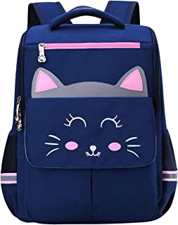 Kids Backpack Chest Strap Kindergarten Elementary 1-2 Grader Boy Girl School Bag