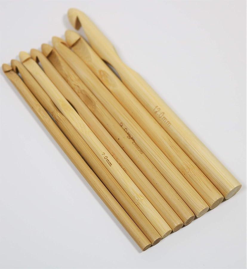 Vondrak Bamboo XL Crochet Hooks Set of 8 │ US J - O │ 6mm to 12mm │ Modern Crochet Hook Set