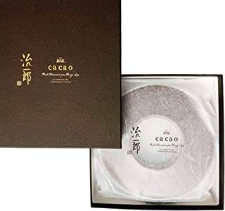 治一郎とcacaoのバウムクーヘン ビターチョコレート [期間限定] [コラボ]