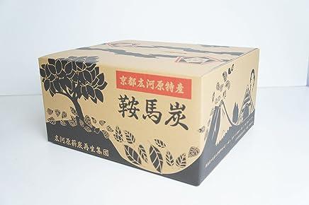 京都広河原特産 鞍馬炭 特級品 5kg入り 広河原薪炭再生集団 木炭 国産