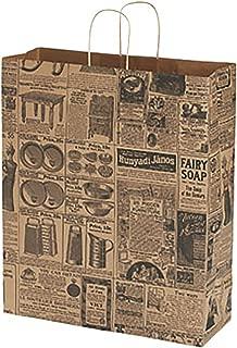 Jumbo Newsprint Paper Shopping Bags - Case of 25