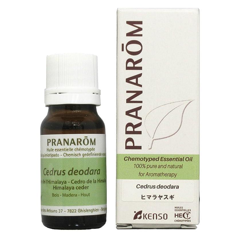 教会パドル化学プラナロム ヒマラヤスギ 10ml (PRANAROM ケモタイプ精油)