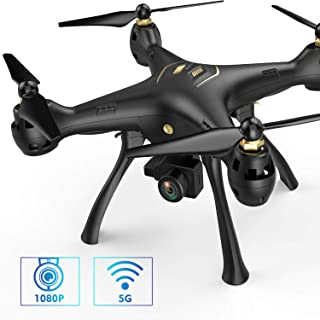 DROCON DC-08 5G WiFi FPV Drone, 1080P Full HD Camera, Screwdriver-Free RC Quadcopter for Beginners, Gyroscope, GPS Auto Return, Follow Me, Circle Me, 420M Transmission Outdoor Drone, Geofence Limit
