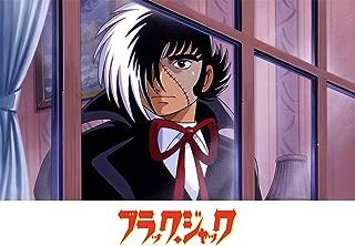 ブラック・ジャック <オリジナルアニメ>
