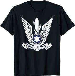 israeli air force t shirt