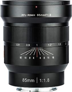 VILTROX 85mm f/1.8 Full Frame Medium-Telephoto Portrait Prime Camera Lens for Sony E-Mount, Manual Focus