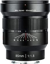 VILTROX 85mm F1.8 Lens Full Frame Manual Focus Medium Telephoto Portrait Prime Lens for Sony E Mount A9 A7R3 A7R2 A7M3 A7M2 A7S2 A6500 A6300 A6000, Support Auto iris/EXIF
