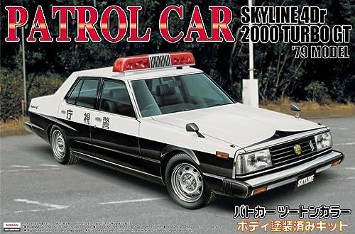 1 24 Japan 4Dr Late Type Radio Transmission Patrol Ver. Painted Patrol Car (Model Car)
