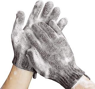 MIG4U Shower Exfoliating Scrub Gloves Medium to Heavy Bathing Gloves Body Wash Dead Skin Removal Deep Cleansing Sponge Loo...