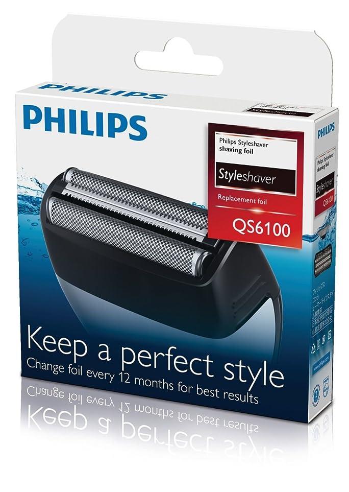 むしろ融合罪悪感フィリップス シェーバー スタイルシェーバー用替刃 QS6100