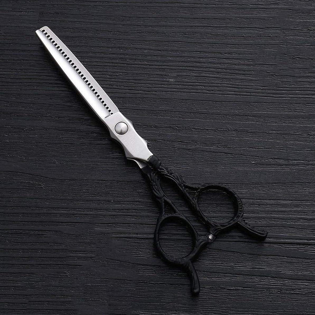 まともな洗剤ローン6インチの黒いハンドルのステンレス鋼の理髪はさみ、ヘアスタイリストの特別な毛の切断用具 モデリングツール (色 : 黒)