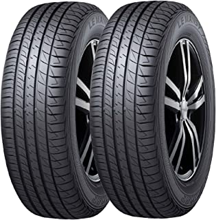 【2本セット】 ダンロップ(DUNLOP) 低燃費タイヤ LE MANS 5(ルマンV) 165/60R15 77H 327784 新品2本
