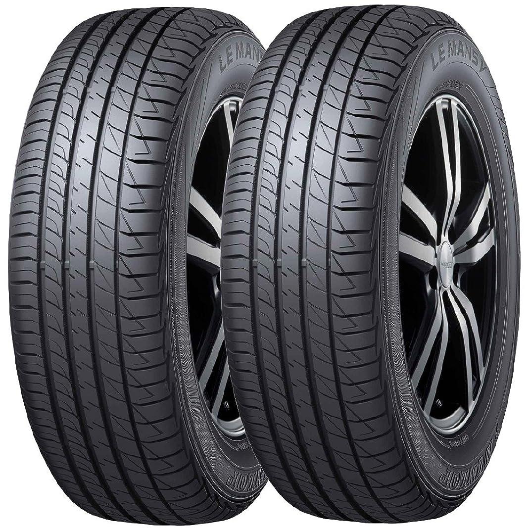 小麦粉振るう2本セット ダンロップ(DUNLOP) 低燃費タイヤ LE MANS 5(ルマンV) 185/55R16 83V 327774