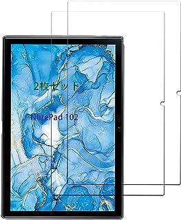 【2020年最新版】Dragon Touch タブレット 10.1インチ NotePad 102 ガラス フィルム [YML] 指紋防止 気泡ゼロ 硬度9H 飛散防止 [YML] 高透明度 強化ガラス 液晶保護フィルム Dragon Touch...