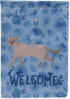 Caroline`s Treasures CK4978GF Siamese Traditional #1 Cat Welcome Flag Garden Size, Small, Multicolor