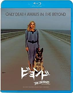 ビヨンド HDニューマスター<コレクターズ・エディション> [Blu-ray]