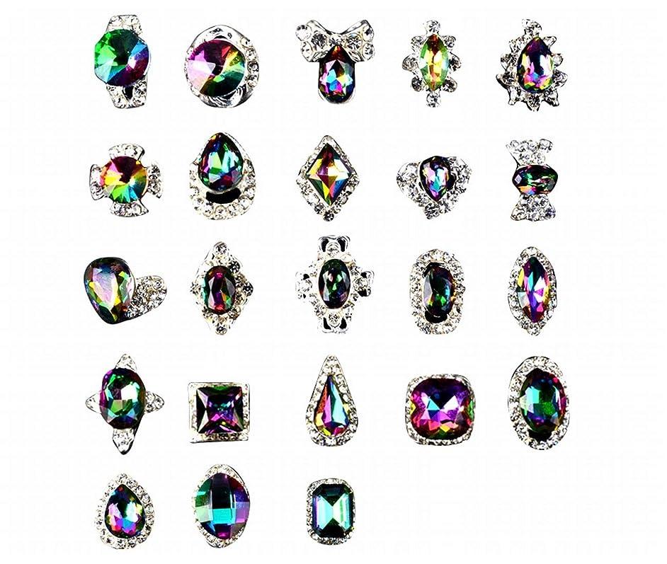 公平な扱うご近所Kerwinner ラインストーンクリスタルガラス、金属宝石ストーンズマニキュアネイルアートデコレーショングリッターチャーミング3D DIYネイルアートのヒント