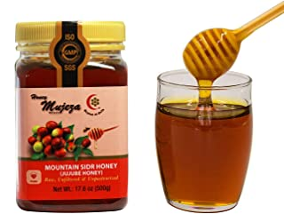 Authentic Mountain Sidr Honey - Jujube Honey, Equal to Manuka Effectiveness Unheated Unfiltered Unprocessed 100% Natural Raw Liquid Honey (Different Sizes Available) (500g / 17.6oz)