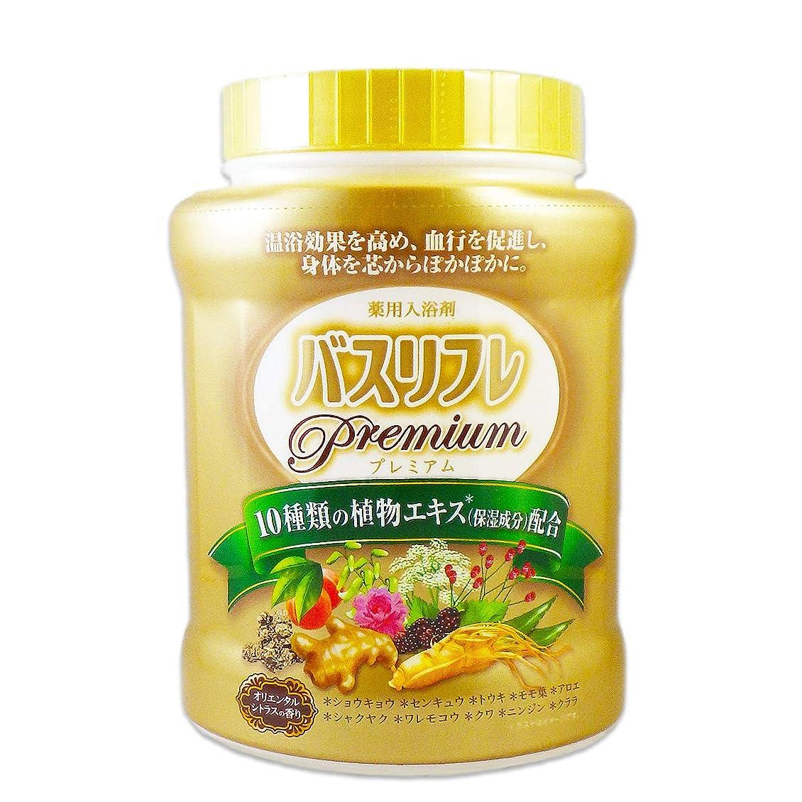 牛肉プット資格ライオンケミカル バスリフレ 薬用入浴剤プレミアム 680g [医薬部外品]