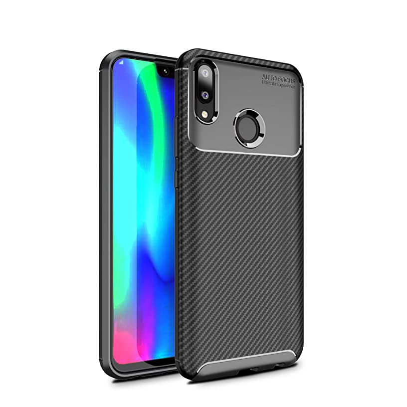 MYLB Compatible with Huawei Y9 2019 Case,Slim Fit Carbon Fiber Design Flexible Soft TPU Case Anti-Scratch Shockproof Protective Back Cover to Protect The Mobile Phone for Huawei Y9 2019 (Black)
