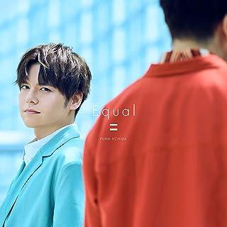 [Album] 内田雄馬 (Yuma Uchida) – Equal [FLAC + MP3 320 / WEB]