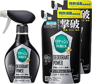 【まとめ買い】リセッシュ 除菌EX プラス デオドラントパワー 香り残らない 本体+詰替用310ml×2個