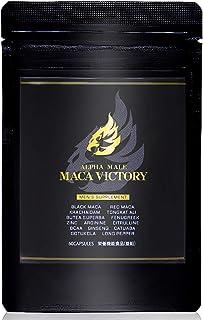 MACA VICTORY 黒マカ 赤マカ クラチャイダム トンカットアリ 薬剤師監修の栄養機能食品